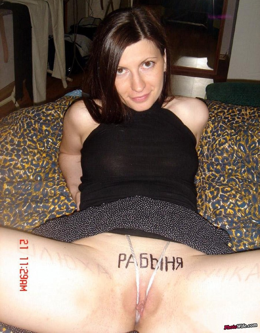 Молодая русская извращенка